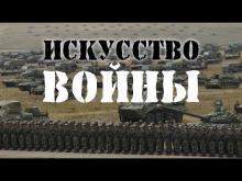 Военное искусство XXI века. Игры стратегического масштаба (В. Шурыгин, В. Мураховский)