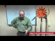 Цикл встреч с Алексеем Блиновым Коляда
