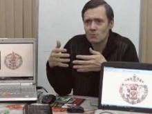 2. Программирование общества через гербы и гос знаки.